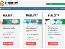 Tablet Preview of evedress.ru